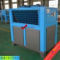 电镀电泳 低温型降温风冷式冷水机
