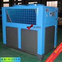 塑料 熱力塑型機用降溫設備 風冷水冷水機