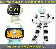 会干活的机器人注塑模具生产厂家