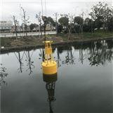 海上轻型航道浮标湖泊水质监测浮标