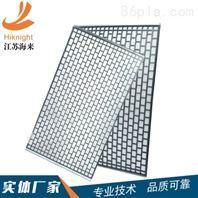 德瑞克FLC-2000平板型复合材料 DERRICK