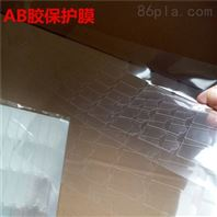 屏幕透明防水膜 汽车仪表盘保护膜 可模切