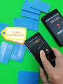 防静电磁性365备用网站