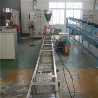 PP熔噴料造粒機,PP改性塑料生產線(新型)