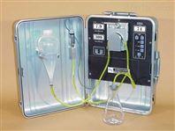 emcee分析儀 原裝進口儀器 測試儀