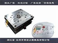 电饭锅壳模具公司