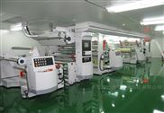 台湾上川卷对卷UV转印机