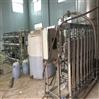 海水淡化反渗透装置-四川膜过滤分离设备