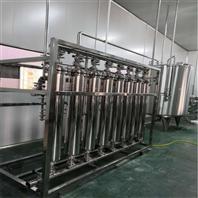 荷叶茶深加工膜过滤设备-四川膜除杂厂家