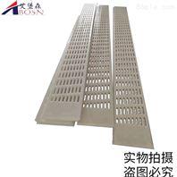 水处理聚乙烯过滤板 真空箱面板厂家定制