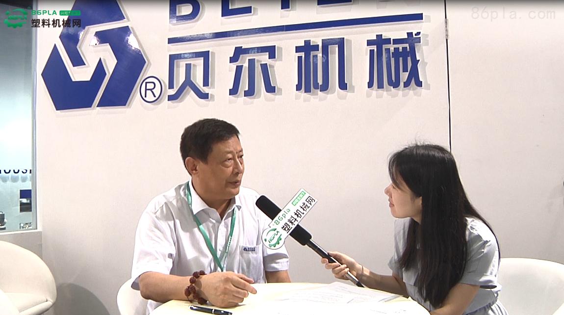 专访贝尔机械常务副总裁刘峰