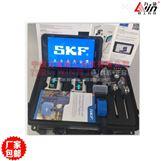 TKSA71激光对中仪瑞典SKF原装正品