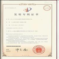 武漢長盛煤安科技有限公司