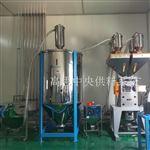 GS-66珠海塑料管材中央供料系统