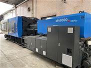 轉讓海天注塑機MA800噸伺服注塑機95成新二手注塑機出售