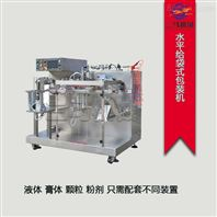 山东水平给袋式包装机液体膏体粉剂固体通用