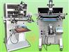 鹤壁丝印机厂家名片平面转盘丝网印刷机