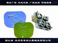 浙江模具生产厂家 一次性塑料快餐盒模具