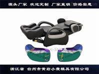 浙江塑料注塑模具厂家椅塑料壳塑胶模具