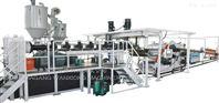 威尔曼 PVC+ASA/PMMA琉璃瓦生产线