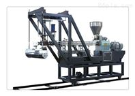 PP板材生产设备(新型)