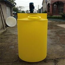 MC-1000L檸檬酸鈉攪拌桶