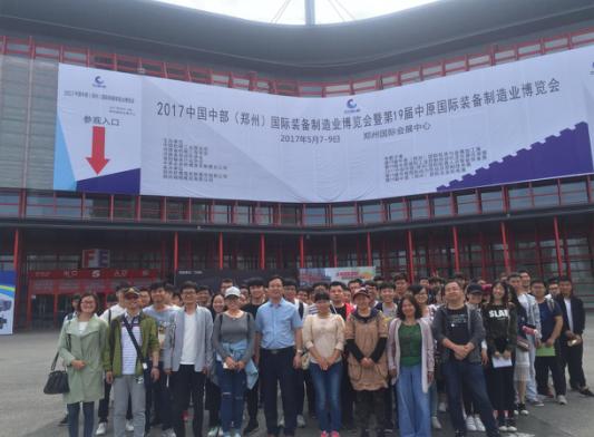 2017中部制博会郑州展完美落幕,2018年将重装升级为郑州智博会