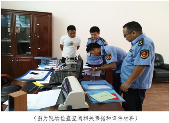 贵州天柱县专项检查塑料吹瓶机及塑料瓶等