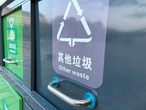 盘点:环保检查、巴塞尔公约、垃圾分类对再生塑料行业影响