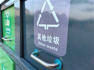 盤點:環保檢查、巴塞爾公約、垃圾分類對再生塑料行業影響