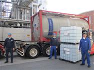 科莱恩开始每月在根多夫生产200万升消毒剂