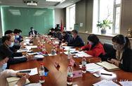 中國塑料加工工業協會參加輕工聯合會與石化聯合會專題對接座談會