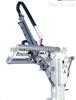 小型旋臂式注塑机械手厂家